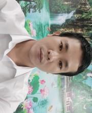Huỳnh Hoà