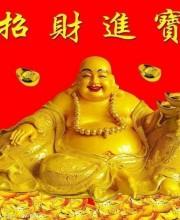 Đoàn Phi Hùng