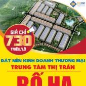 Cần bán các lô đất liền kề nhau tại dự án KĐT Bố Hạ. Địa chỉ: Phố Hòa Bình, Thị trấn Bố Hạ, Yên Thế, Bắc Giang