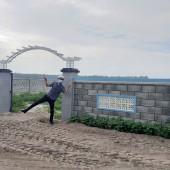 Bán đất thổ cư mặt tiền đường Nguyễn Huệ nối ra đường Võ Thị Sáu ra biển, SHR, giá chỉ 5tr/m2